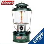 コールマン Coleman ガソリンランタン パワーハウス ツーマントルランタン 290A740J