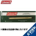 コールマン ランタンアクセサリー ジェネレーターFOR 200A LTN 200Aランタン用ジェネレーター 3000005089 Coleman
