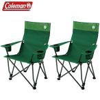 コールマン アウトドアチェア 2点セット ハイバックリラックスチェア グリーン セット 2000010503 Coleman