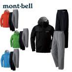モンベル mont bell レインウェア 上下セット メンズ レインダンサー ジャケット+パンツ 1128340+1128342