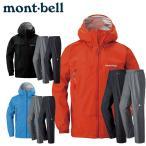 モンベル レインジャケット メンズ レインダンサー ジャケット mont bell mont-bell 1128340