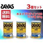 ザバス プロテイン 3点セット ホエイプロテイン100 バニラ味 378g CZ7415 SAVAS