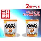 ザバス プロテイン 2点セット ウェイトアップ バナナ風味 1260g 60食分 CZ7037 SAVAS