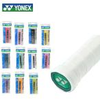 ヨネックス YONEX グリップテープ ウェットタイプ ウェットスーパーグリップ 1本入 AC103
