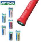 ヨネックス YONEX グリップテープ デコボコタイプ ウェットスーパーエクセルグリップ 1本入 AC106 99SS
