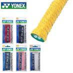 ヨネックス YONEX  テニス・バドミントン ウェットスーパーデコボコツイングリップ 1 本入  AC134