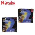ニッタク Nittaku 卓球ラバー キョウヒョウ プロ2 NR8677
