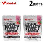健康体力研究所 Kentai プロテイン 2点セット 100%CFM WHEYPROTEIN GLUTAMINE+ K0222