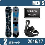 バートン BURTON スノーボード 2点セット メンズ CLASH+FREESTYLE ボード+ビンディング