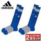 アディダス サッカーストッキング 2点セット メンズ レディース ジュニア 3ストライプ ゲームソックス MKJ69 BS2851 adidas
