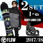 スノーボード 2点セット メンズ フロー FLOW VERT LIME LTD+ALPHA  ボード+ビンディング
