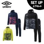 ショッピングアンブロ アンブロ UMBRO スポーツウェア上下セット メンズ  URA クロスジャケット クロスパンツ UMULJF13 + UMULJG13