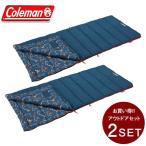 コールマン 封筒型シュラフ コージーII C10 ネイビー セット 2000034773 Coleman