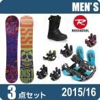ロシニョール ROSSIGNOL スノーボード 3点セット メンズ DISTRICT AMPTEK+AXEL 2+SUPERB ボード+ビンディング+ブーツ