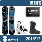 スノーボード 3点セットメンズ バートン BURTON  CLASH+FREESTYLE WH/BK+MOTO AF BK ボード+ビンディング+ブーツ