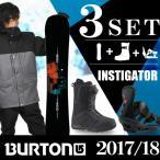 ショッピングバートン バートン BURTON スノーボード 3点セット メンズ INSTIGATOR+FREESTYLE MATTE BK+MOTO BOA BK ボード+ビンディング+ブーツ