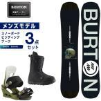 バートン BURTON スノーボード 3点セット メンズ ボード+ビンディング+ブーツ INSTIGATOR + FREESTYLE COGN +MOTO AF BK