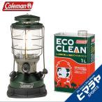 コールマン(Coleman) アウトドア ガス・ガソリンランタン ノーススターチューブマントルランタン+エコクリーン 1L 2000-750J+170-6759