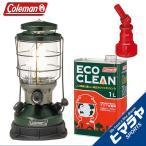 コールマン(Coleman) アウトドア ガソリンランタン ノーススターチューブマントルランタン+エコクリーン 4L+ガソリンフィラー2 2000-750J+170-6760+170-7099