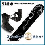 【大好評!選べるスノーボード3点セット】エスエルキュー ( SLQ ) VLOTAGE CR:MP180:CONCEPT ( メンズ ) ハイブリッドキャンバー ボード ダイヤル ブーツ
