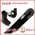 【大好評!選べるスノーボード3点セット】エスエルキュー SLQ ALIVE DC:MP180:CONCEPT レディース ダブルキャンバー ボード ダイヤル ブーツ