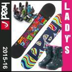 ヘッド HEAD レディース スノーボード3点セット PEARL FLOCKA H ボード :GALORE BOA H ブーツ :AXEL 2 ビンディング 【15-16 2016モデル】