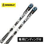 フォルクル(Volkl) スキー板・セット金具付 RACETIGER SC UVO E 12.0 TCXD + X-MOTION 12.0D TCX EFFI 【15-16 2016モデル】