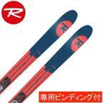 ロシニョール ROSSIGNOL スキー板 セット金具付 SPRAYER XELIUM XELIUM 100 SPRAYER 【2015-2016年】