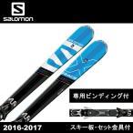 サロモン X-RACE SC + XT12 [2016-2017モデル]