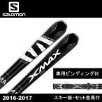 サロモン X-MAX XTI + XT12 [2016-2017モ...