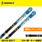 フォルクル PLATINUM SC + xMOTION 12.0 TCX D [2016-2017モ...