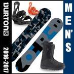 バートン(BURTON) スノーボード3点セット CLASH(ボード):MOTO AF(ブーツ):FREESTYLE(ビンディング) CLASH 【16-17 2017モデル】