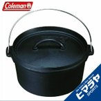 コールマン ダッチオーブン ダッチオーブンSF 10インチ 170-9392 coleman od
