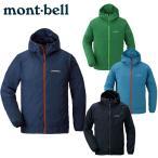 モンベル mont bell アウトドア ジャケット メンズ ウインドブラスト パーカ Men's 1103242 od