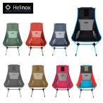 ヘリノックス Helinox アウトドアチェア チェアツー 1822224 od