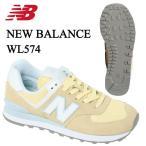 ニューバランス スニーカー レディース WL574 WL574ESG B new balance シューズ 靴 カジュアルシューズ タウンシューズ run