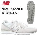 ニューバランス スニーカー レディース WL996 WL996CLA D new balance 白 run