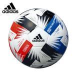 アディダス (ADIDAS) フットサル ボール 4号球 ツバサ AFF410 手縫い sc