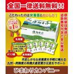 緑効青汁 アサヒ緑健 90袋入 ダイエット 大麦若葉 栄