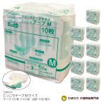 ショッピング大人 送料無料 ひまわり にっこりテープ Mサイズ マジックテープタイプ ケース(10枚×10袋) 大人用おむつ (おしっこ約3回分) G00030