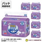 (A) ケース販売 白十字 P.Uサルバ尿吸収シート パッドタイプ (男女共用) ケース(30枚入×6袋) 尿とりパット (両面 パッド) 紙おむつ 介護用オムツ