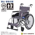 ショッピングワケ有 《在庫有ります☆》代引きOK☆送料無料 日進医療器 NEO-1 ノーパンク仕様 自走用 福祉用具JIS 車椅子 車いす 車イス
