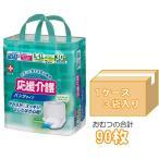 白十字 応援介護 パンツタイプ L-LLサイズ ケース(30枚入×3袋) 大人用おむつ パンツ型 (おしっこ約2回分)