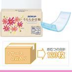 ケース販売 ネピアテンダー うららか日和フラットタイプ 1ケース(30枚入×4袋) 男女共用 介護用オムツ G00875