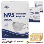 サージカルマスク 50枚入×3箱セット ひまわり 99%カットフィルター PM2.5対応 不織布マスク ウィルス 細菌 微粒子 花粉 埃 Q00820