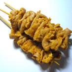 国産 豚味噌ホルモン串セット 焼き鳥 焼肉 バーベキュー におすすめ (50本)