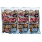 送料無料ふわふわ鶏肉とゴボウのさつま揚げ 1kg×3パック