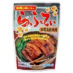 オキハム 沖縄の味じまん らふてぃ(ラフテー) ゴボウ入り 165g 2袋