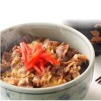 牛丼の具 メガ盛 牛肉100% 手抜き レンジOK お手軽 レトルト 《*冷凍便》 (3袋(3.6kg))