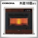 CORONA FF式輻射暖房機 FF-SG6819K MN
